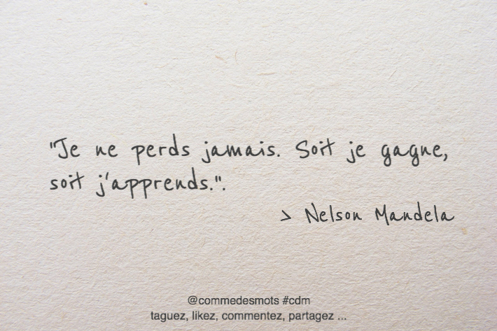 citation gagne